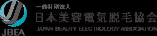 日本美容電気脱毛協会